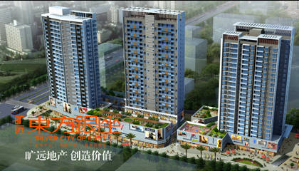 福建yabo88app下载房地产开发有限公司