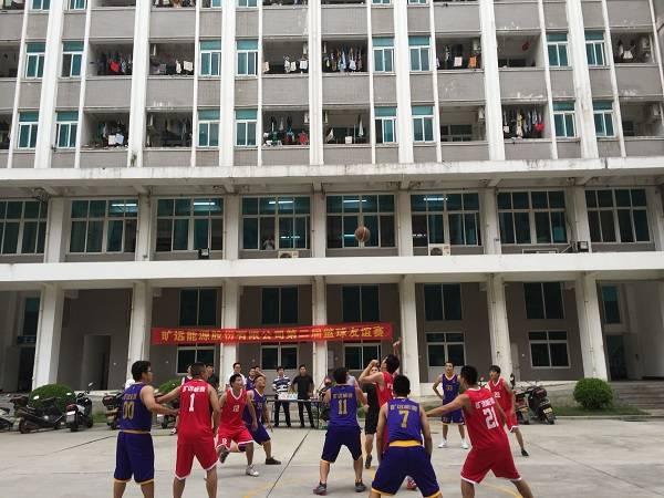 万博体育手机版登陆能源第二届篮球赛