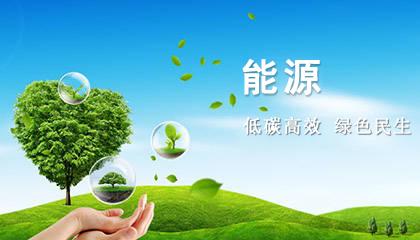 南丰万博体育手机版登陆能源富溪工业园合建站工艺设备招标公告